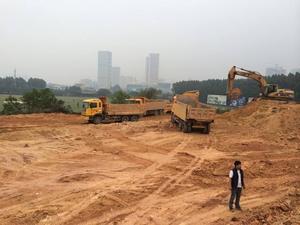 土石方工程-2